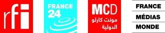 logo FMM_CMJN